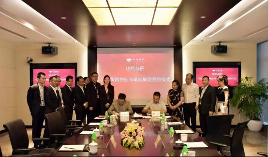 卓越物业收购河南黄锦物业,全国化布局再加速156.png